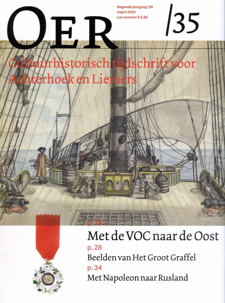 Oer035_cover